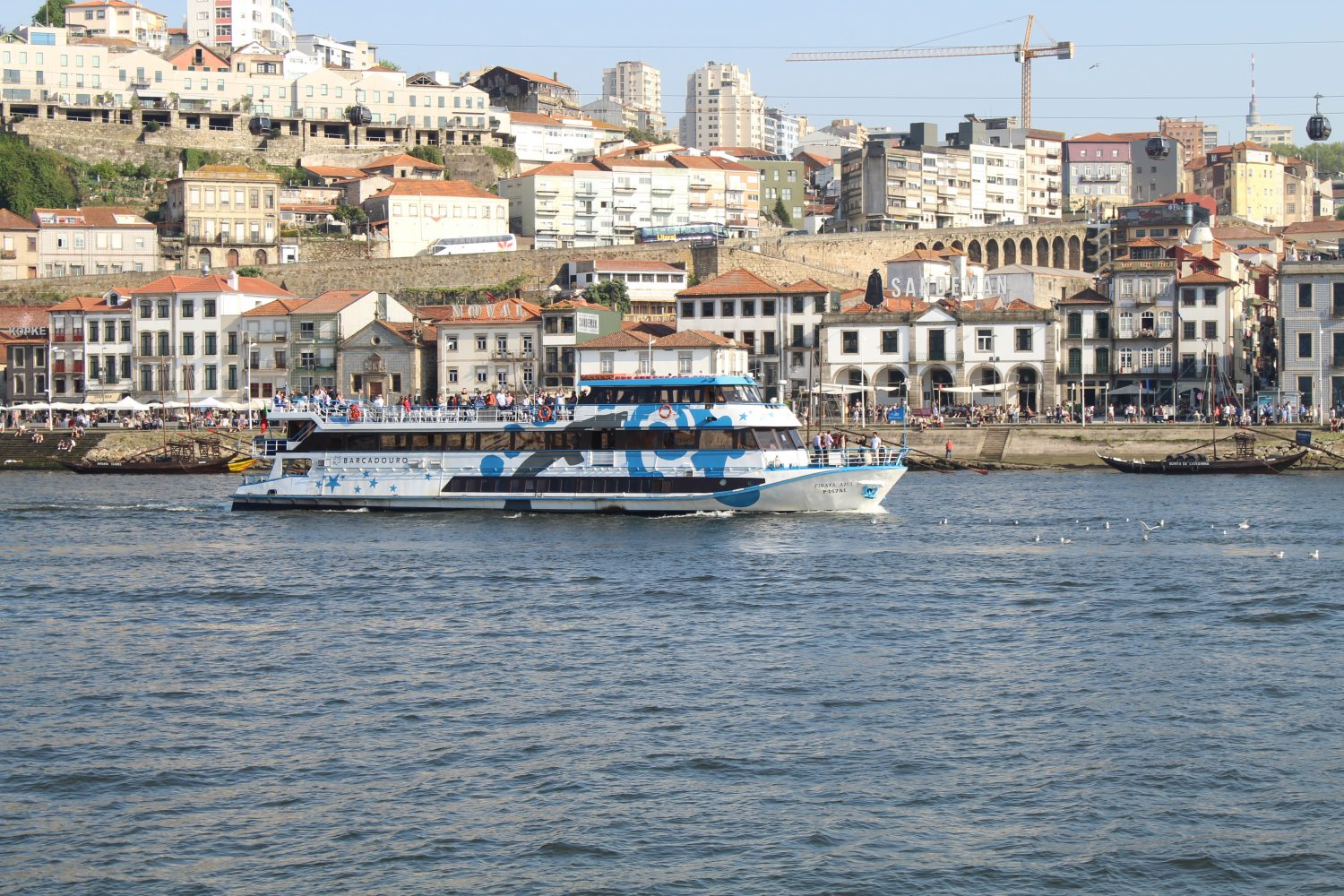 Another boat for a Porto Régua Pinhão douro cruise